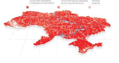 Пользователи МТС в Киеве жалуются на трудности со связью