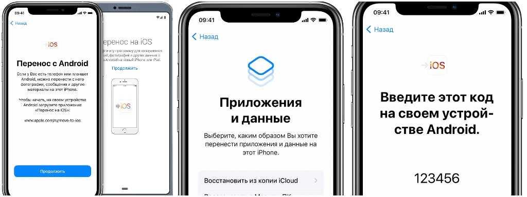 Перейдите в приложение для iOS.