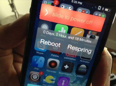Твик RePower - модернизирует кнопку Power