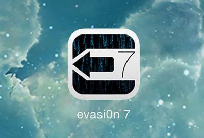 В iOS 7.1 beta 4 не работает джейлбрейк Evasi0n7