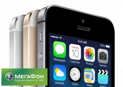 «Мегафон» тратит на рекламу iPhone миллиард руб.