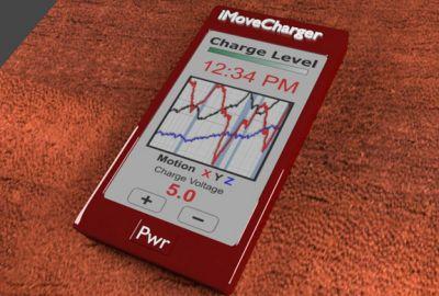 iMoveCharger: внешняя аккумулятор для iOS устройств со интегрированной кинетической зарядкой