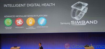 Samsung разработала свою платформу для медицинских устройств