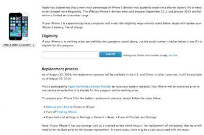 Apple бесплатно меняет аккумуляторы в iPhone 5