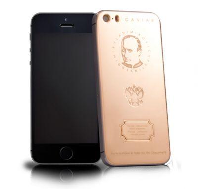 Охлобыстин купил iPhone с портетом Путина