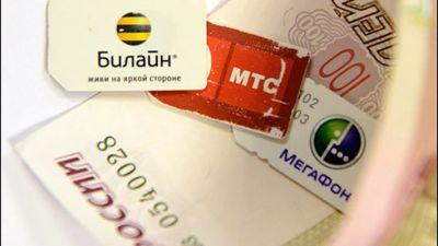 Больше 1,2 миллионов россиян избавились от «мобильного рабства»