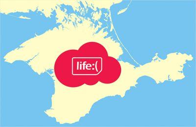 life:) перестал работать в Крыму