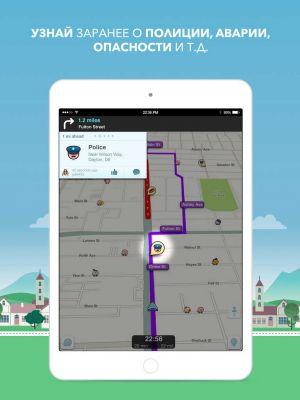 В Америке запретят навигатор Waze, который обозначает положение работников полиции на карте