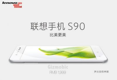 S90 клон iPhone 6 от Lenovo
