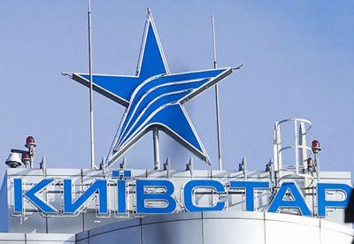 «Киевстара» готовится к запуску 3G
