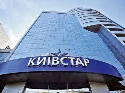 """""""Киевстар"""" восстановил связь в Луганской народной республике"""