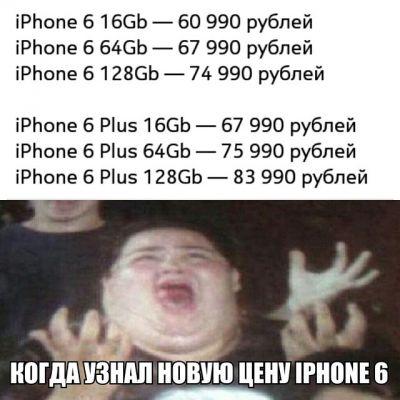 iPhone теряет российский рынок