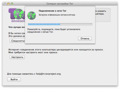 Александр Жаров против блокировки  анонимайзеров