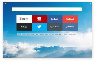 Вышла бета-версия нового Яндекс.Браузера с прозрачным интерфейсом