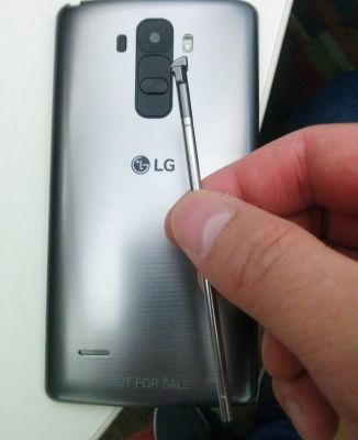 Анонс LG G4 будет в конце апреля