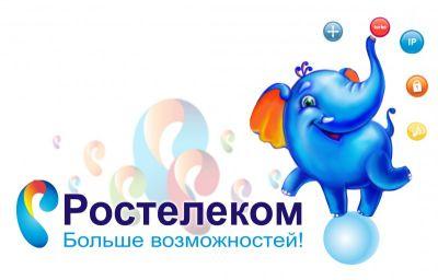 Российского Skype не будет