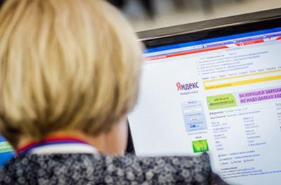 Президент России подписал закон о «праве на забвение»
