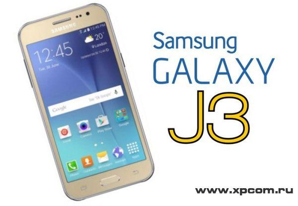Samsung Galaxy J3 будет работать на Snapdragon 410