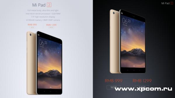 Вышел Xiaomi Mi Pad 2 - прощай iPad mini 4
