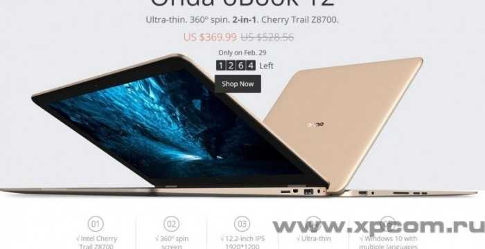 Onda oBook 12 - копия Apple MacBook Air