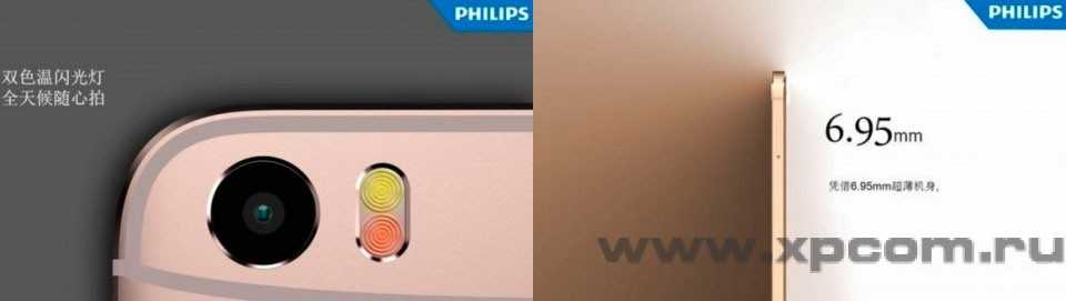 Philips-S653H_t