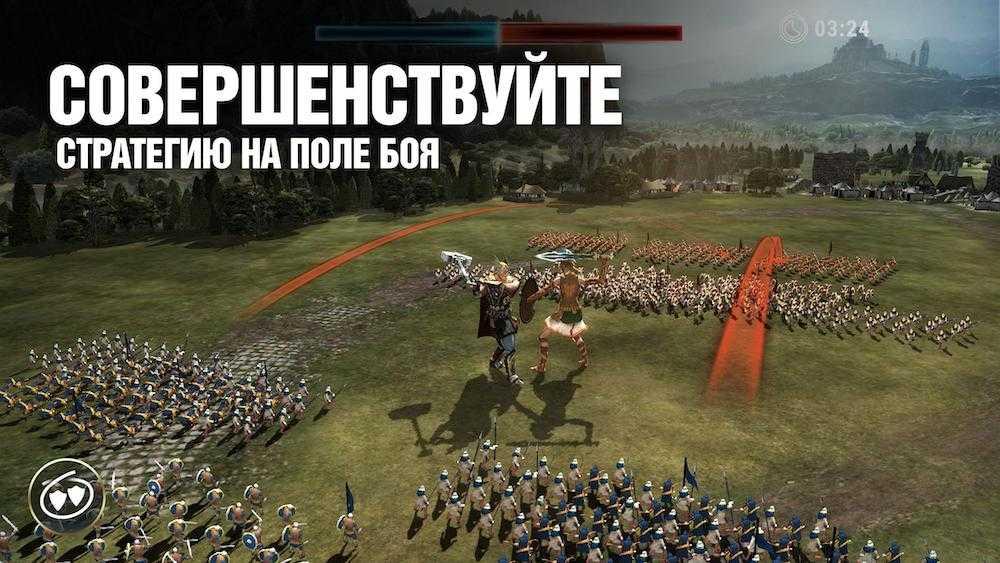 Dawn of Titans: военная РПГ-стратегия