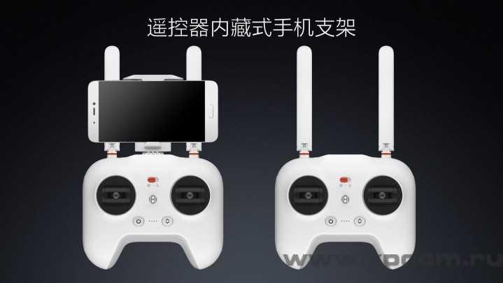 1464181789_drone-4