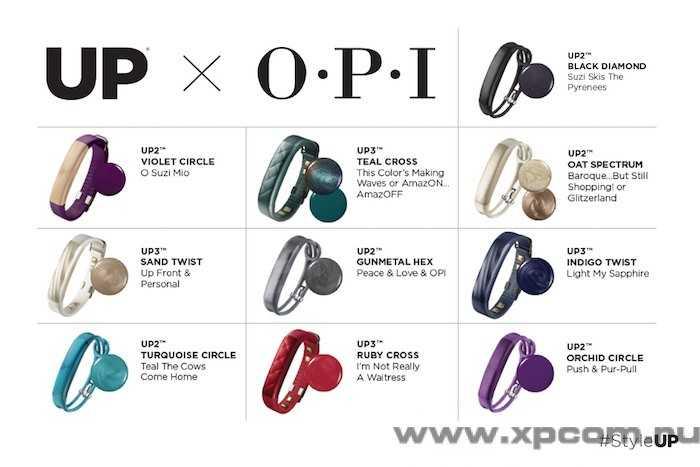 UPxOPI-1000x66711