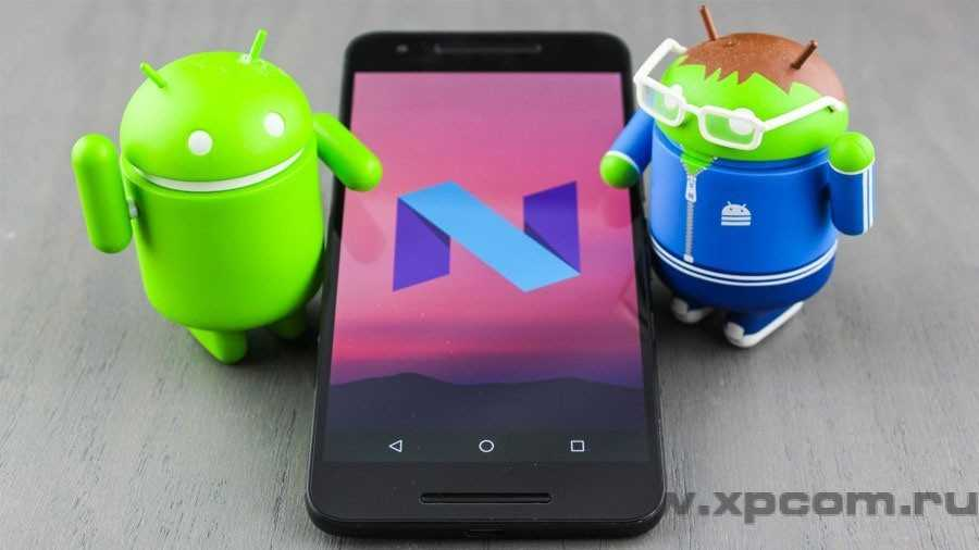 android-n