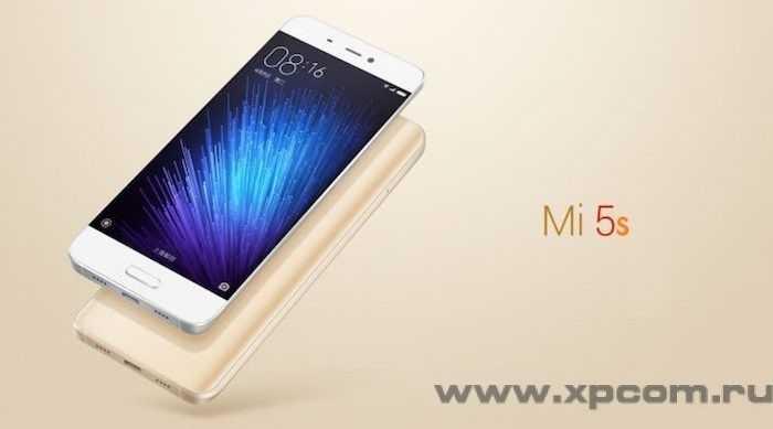 Xiaomi-Mi-5s-alleged-image-1-719x400