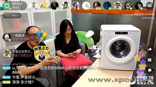 1471342101_xiaomi-smart-washing-machine