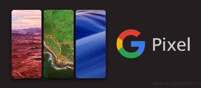 google-pixel-wallpapers-article-header