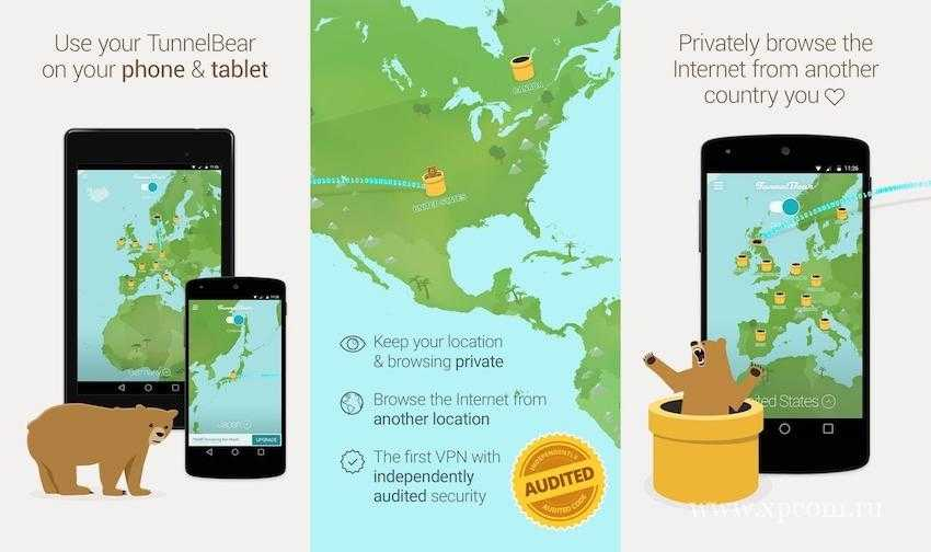 Бесплатная VPN от TunnelBear