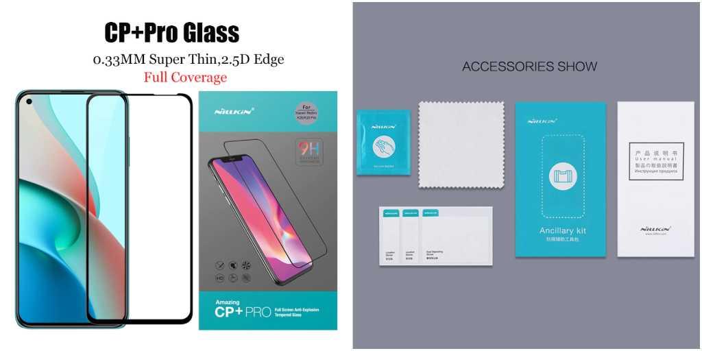 Закаленное стекло Nillkin для Xiaomi
