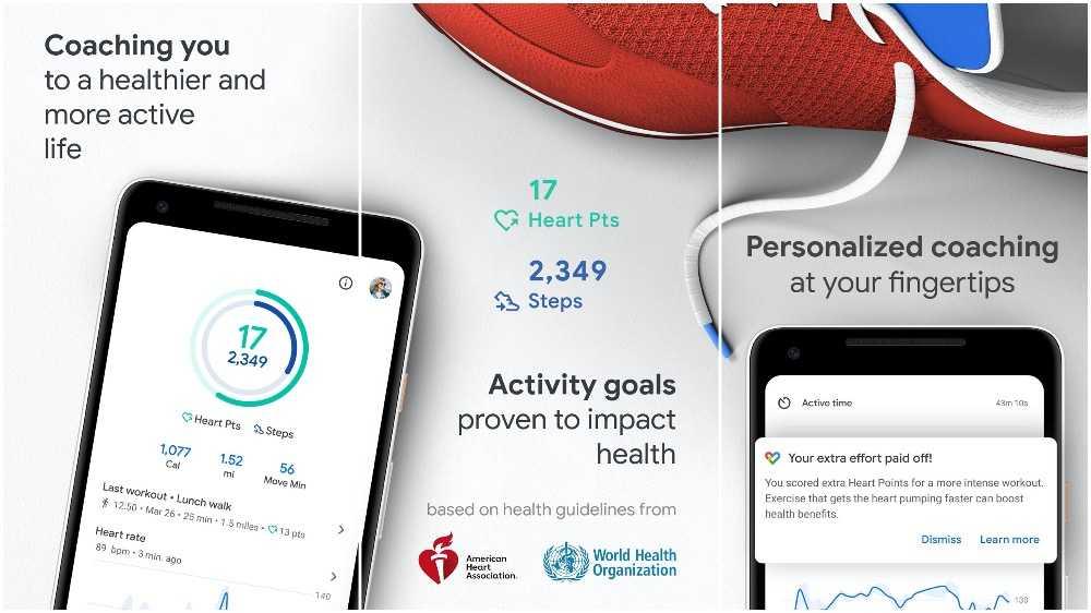 Google Fit – здоровье и трекер активности