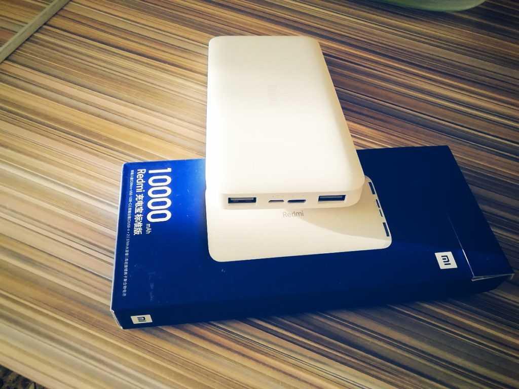 Xiaomi Redmi 10000 мАч
