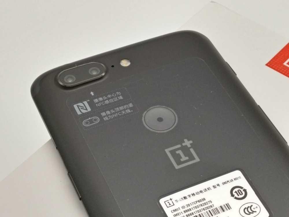NFC OnePlus