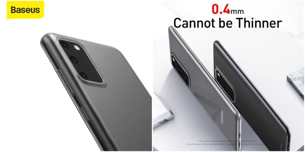 Чехол Baseus для телефона Samsung S20