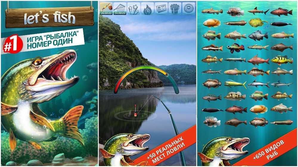 На рыбалку! Симулятор рыбалки, рыбалка игра, ловит